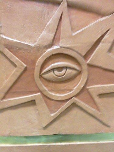 میدان انقلاب یا ستاره داوود؟ببینید